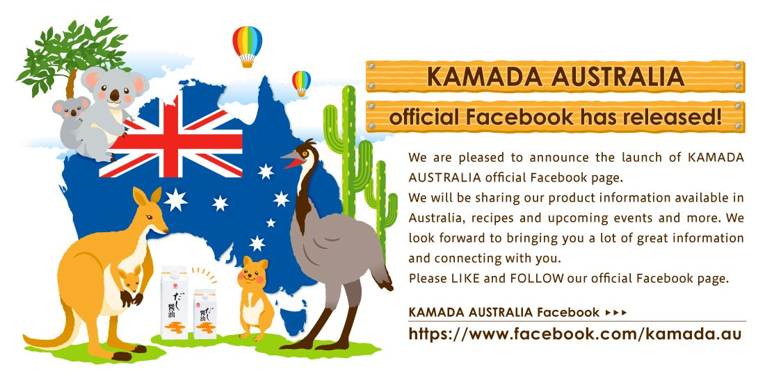 KAMADA AUSTRALIA Facebookページ
